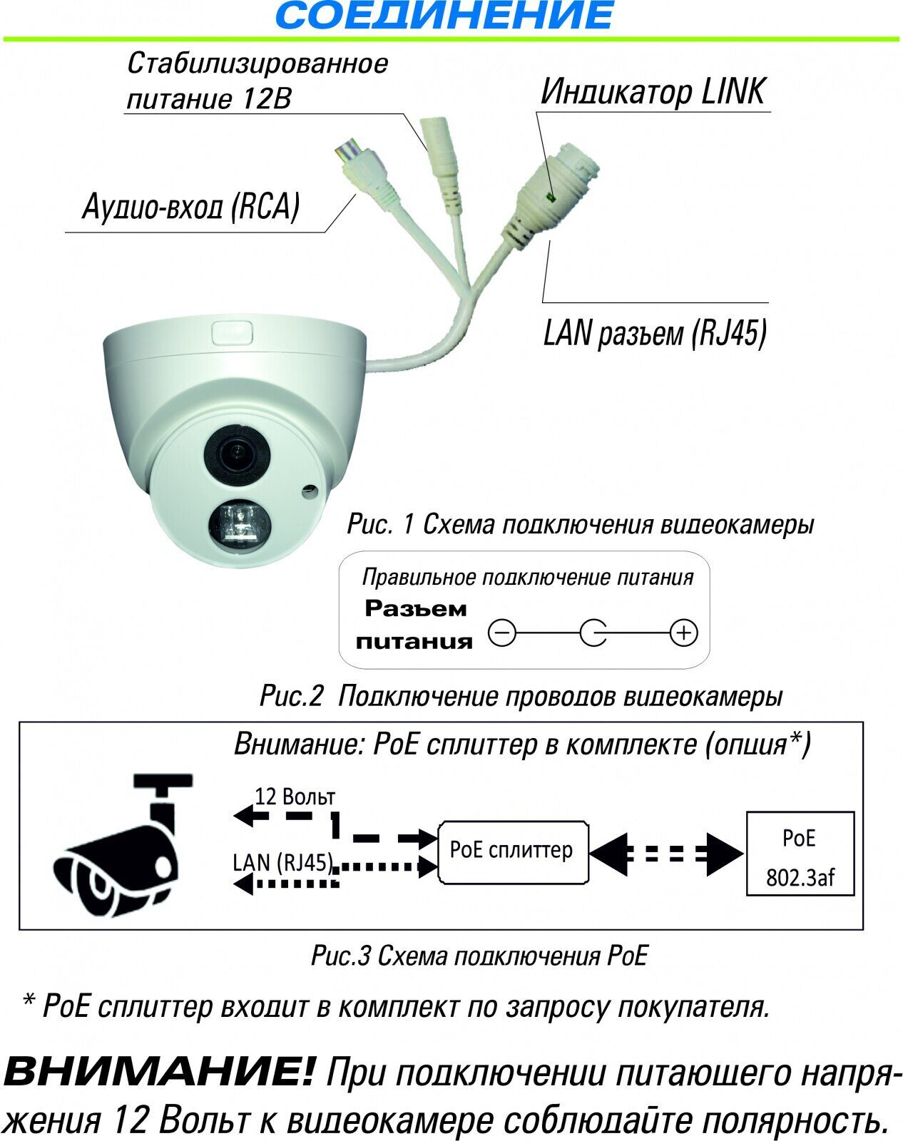 ST-171 IP HOME 3 MP (2,8 мм) вер.3